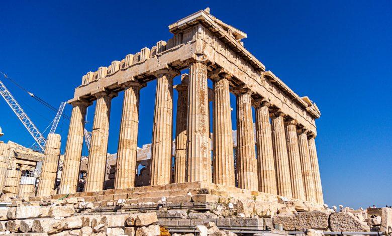 Athene is prachtig